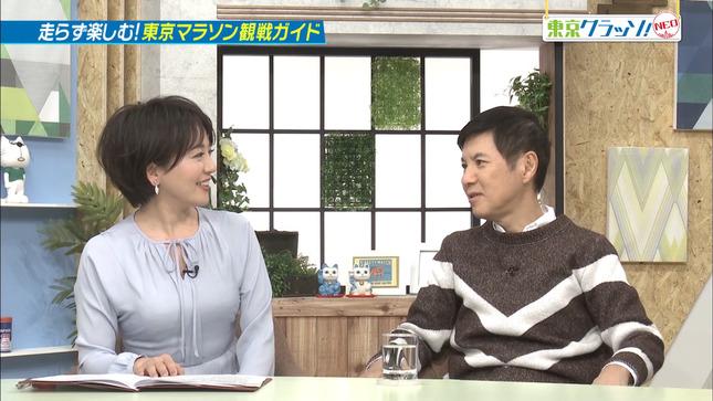 大橋未歩 妄想中毒 東京クラッソ!NEO 15