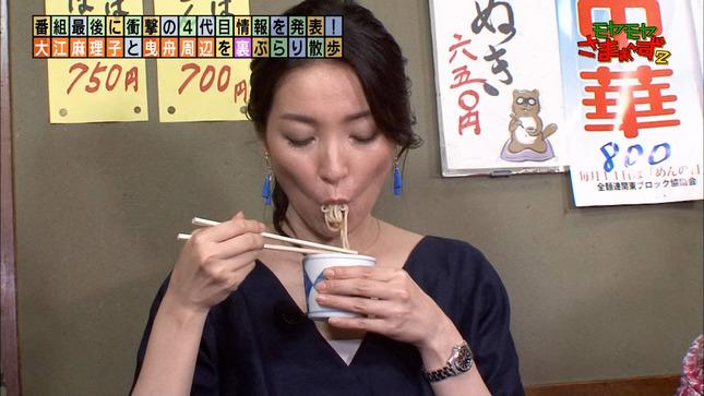 大江麻理子 モヤモヤさまぁ~ず2 15