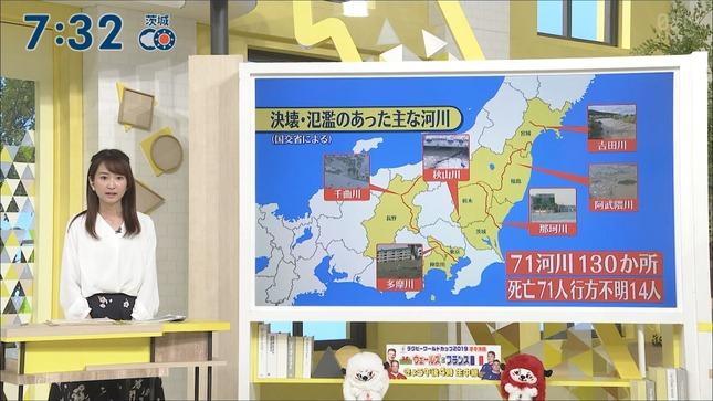 中島芽生 シューイチ news every 1