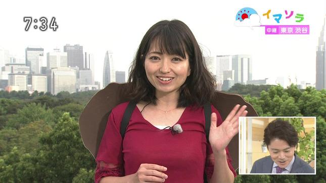 福岡良子 おはよう日本 4