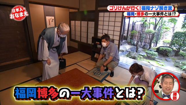 野口葵衣 日本人のおなまえ 10