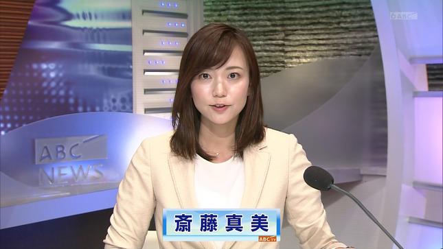 斎藤真美 おはよう朝日土曜日です ABC NEWS 2