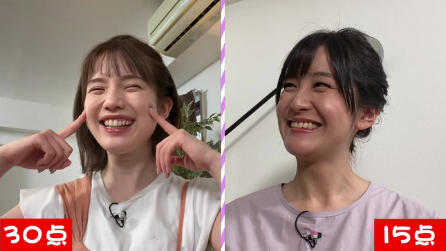 弘中綾香 林美桜 弘中美活部 11