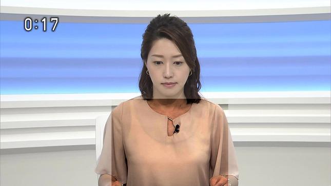 牛田茉友 おはよう関西 ニュース845 NHKニュース 12