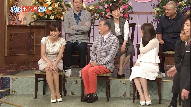 伊藤綾子 行列のできる法律相談所 4