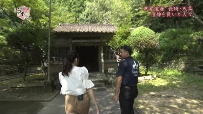 庭木櫻子 歴史秘話ヒストリア 井上あさひ 22