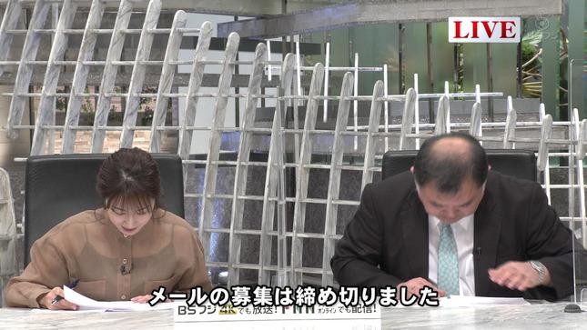 長野美郷 プライムニュース 14