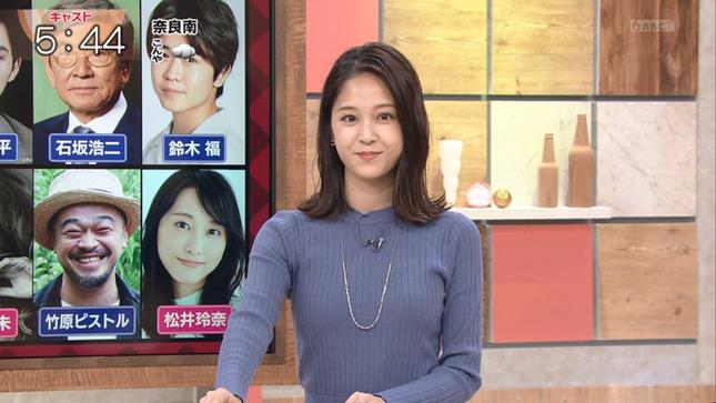 津田理帆 キャスト おはよう朝日です 3