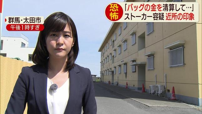 伊藤綾子 news every 中島芽生 02