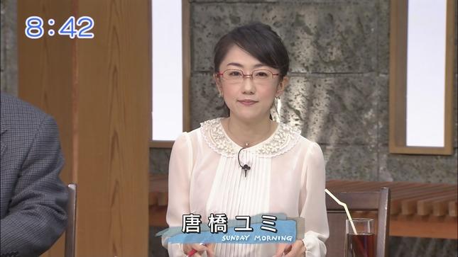 水野真裕美 唐橋ユミ サンデーモーニング 02