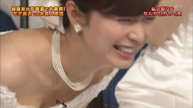 伊藤綾子 皆藤愛子 踊る!さんま御殿!!8