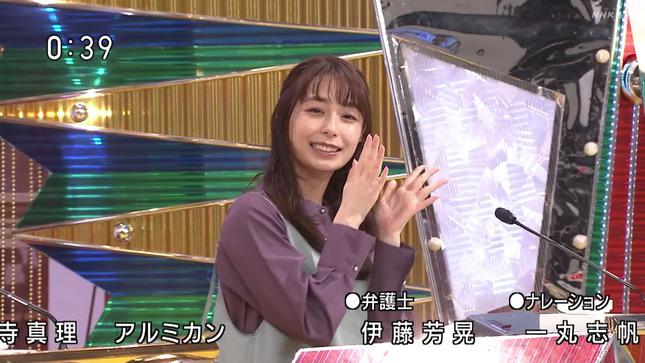 宇垣美里 生活笑百科 THEカラオケ★バトル サタデープラス 7