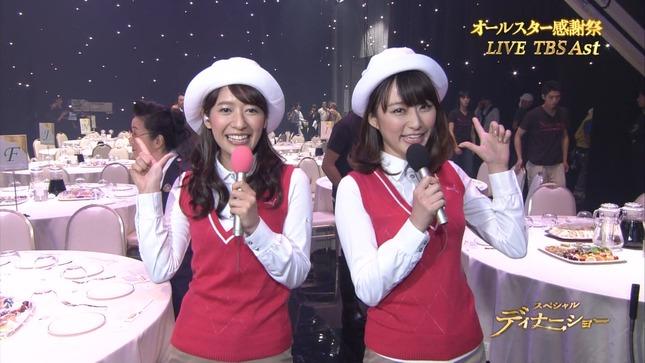 枡田絵理奈 吉田明世 オールスター感謝祭2014秋 07