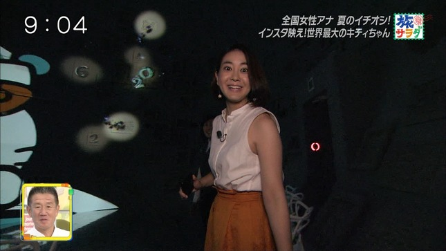 塚本麻里衣 旅サラダ 14