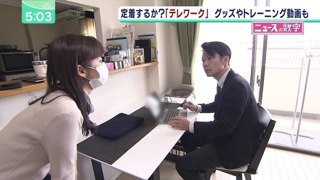玉巻映美 ミント! 11