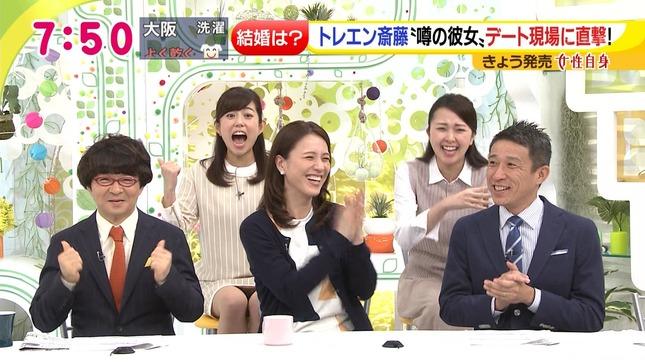 塩尻奈都子 ドデスカ! 2