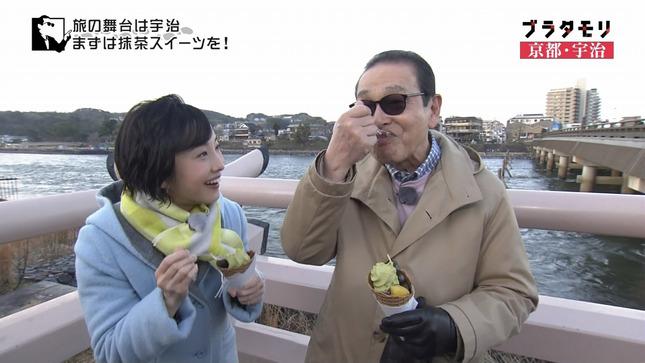 林田理沙 ブラタモリ おはよう日本9
