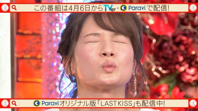 宇内梨沙 News23 ラストキス~最後にキスするデート 16