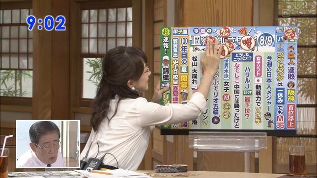 唐橋ユミ サンデーモーニング 08