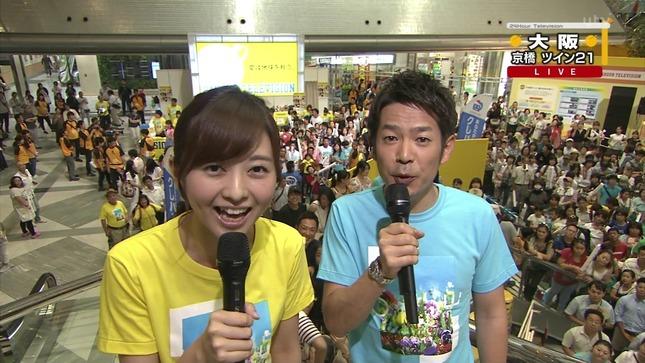 中谷しのぶ 24時間テレビ 1