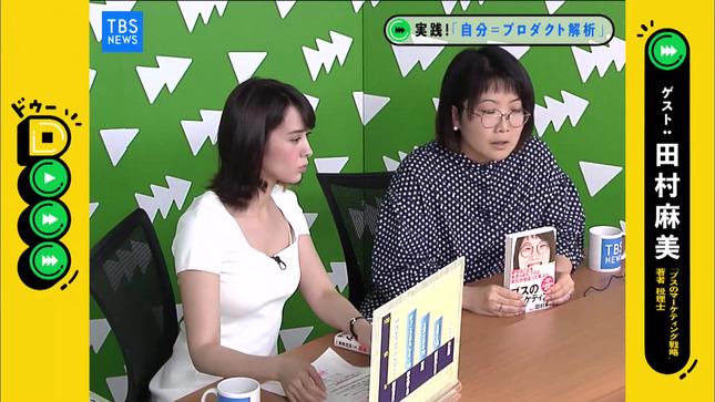 堀口ミイナ Dooo 12
