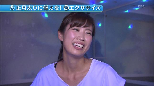 玉巻映美 ちちんぷいぷい 31