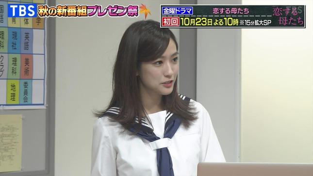 田村真子 TBS秋の新番組プレゼン祭 8