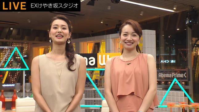 本間智恵 Abema Wave 松原江里佳 ANNニュース 14