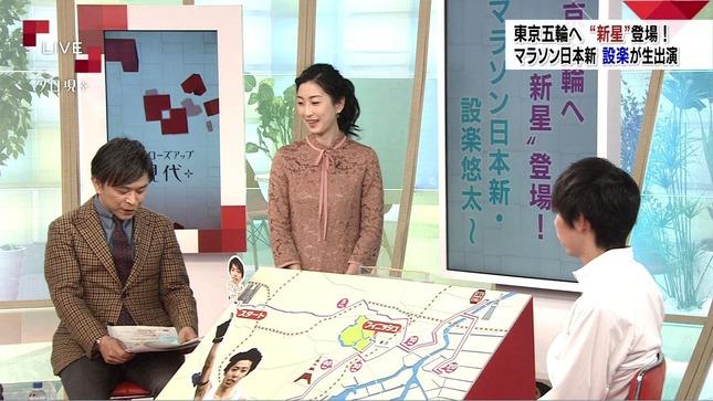 田中泉 クローズアップ現代+ 鎌倉千秋 4