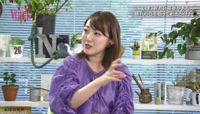 美川愛実 ナマ・イキVOICE 8