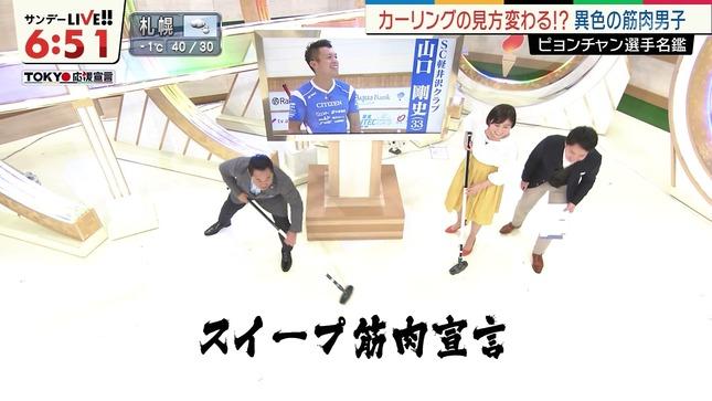 山本雪乃 サンデーLIVE!! ハナタカ!優越館 9