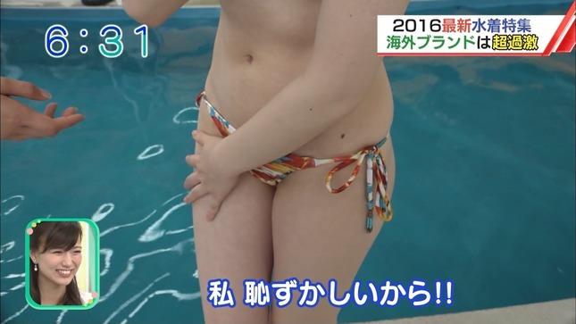 池田琴弥 おはようコールABC 10