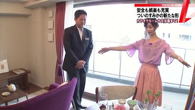 牧野結美 TokyoMxNews 4