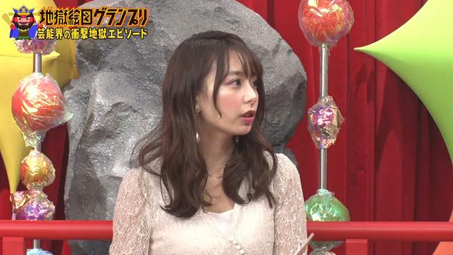 宇垣美里 地獄絵図グランプリ ダウンタウンDX 7