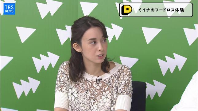 堀口ミイナ Dooo 8