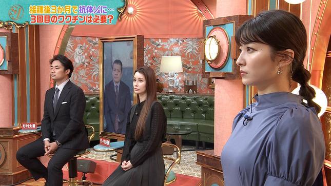山本里菜 サンデー・ジャポン 14