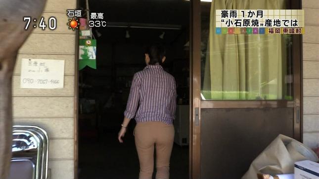 佐々木理恵 おはサタ! 7