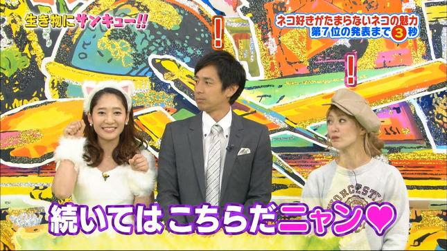 吉田明世 生き物にサンキュー!! 7