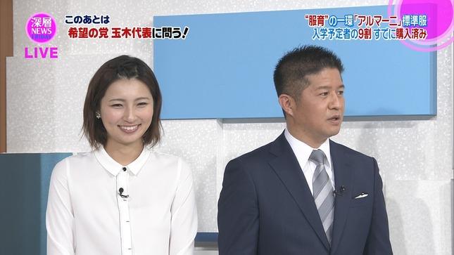畑下由佳 深層NEWS 解明!歴史捜査 6