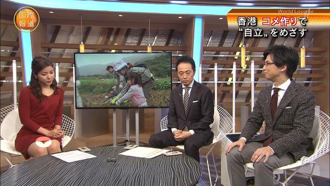 増井渚 国際報道 21