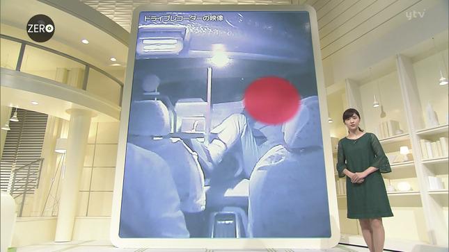 岩本乃蒼 火曜サプライズ NewsZero 11
