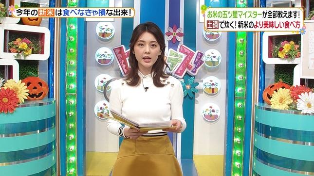 佐藤梨那 ヒルナンデス! 7