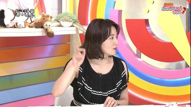 大橋未歩 5時に夢中! 10