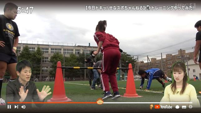 世永聖奈 今日ドキッ! 3