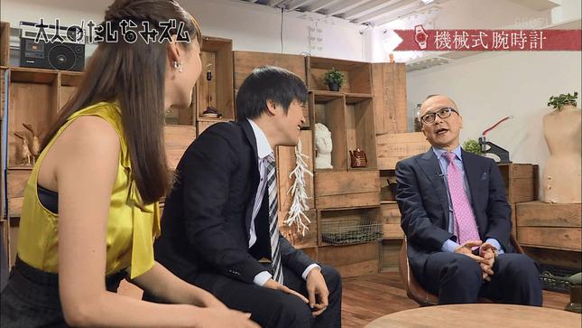 加藤多佳子 大人のたしなみズム 3
