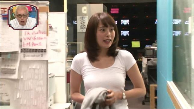 上田まりえ PON! 笑ってコラえて! 01