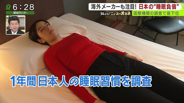 薄田ジュリア 報道ランナー 17
