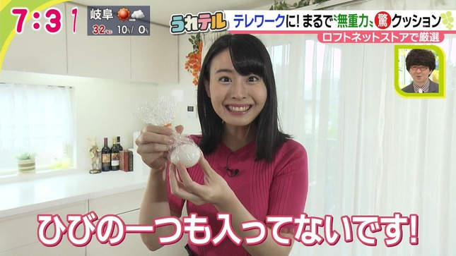 望木聡子 ドデスカ! 5