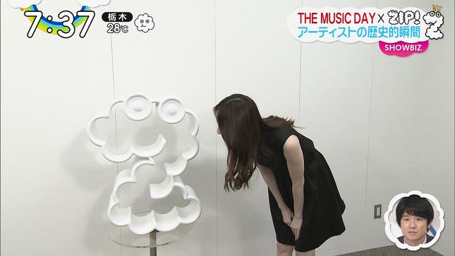 團遥香 徳島えりか ZIP! 10