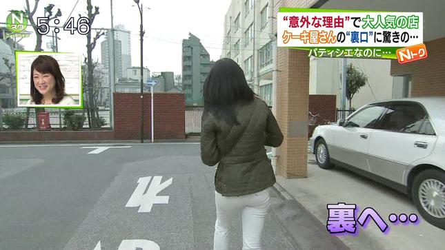 小倉弘子 Nスタ 6